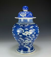 Large Antique Chinese Blue and White Porcelain Covered Jar Vase with Prunus