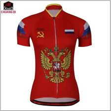 Russian national flag woman president photo Cycling Jersey Shorts Sportswear