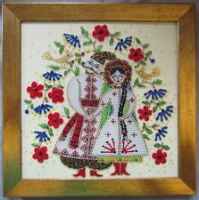 Ukrainian Couple Painting on Glass, Dotted Style Design, Framed NEW 2014