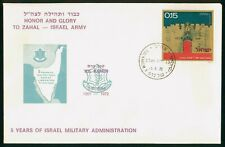 Mayfairstamps Israel 1972 Honor Glory Zahal Israel Army Lions Gate Cover wwo_514
