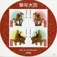 Grenada 2016 MNH Year of the Monkey 4v M/S Chinese Lunar New Year Stamps