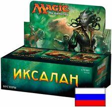 Ixalan Booster Box (RUSSIAN) FACTORY SEALED BRAND NEW MAGIC MTG ABUGames