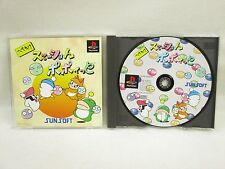 HEBEREKE STATION POPOITTO PS1 Playstation Japan Game p1
