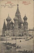 RUSSIA MOSCOW CATHEDRALE ST. BASILE BLAGENOY N° 79