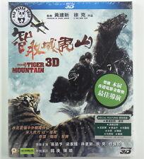 The Taking Of Tiger Mountain 3D Region A Blu-ray English sub 智取威虎山 Tsui Hark