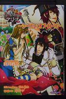 JAPAN novel: Joker no Kuni no Alice Wonderful Wonder World -Season of Rose-