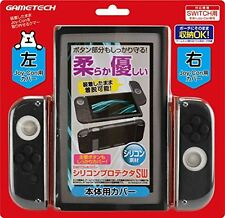GAMETECH Nintendo Switch Main body Silicon protector SW Black