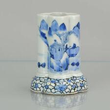 Antique late Edo 18/19C Japanese Porcelain Brushpot Holder Japan Landsca...