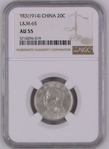 1914 China silver coin 20cents NGC AU55