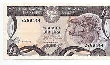 CHYPRE cyprus billet de 1 livre one pound 1988 mosaique
