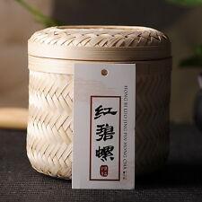 Dr. Pu'er Tea Hong Bi Luo Red Snail Dian Hong Yunnan Black in Bamboo Basket 350g