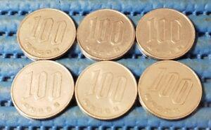 1981 Japan Year 56 Hirohito (Showa) 100 Yen (¥100) Flower Coin (Price Per Piece)