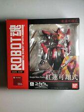 Robot Spirits : Code Geass Knight Mare Frame Guren Kashou-shiki