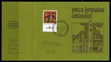 ISRAEL 1978 YMCA  FOLDER AUTOGRAPHED BY DESIGNER AND FD CANCELLED