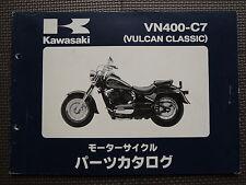 JDM KAWASAKI VULCAN Classic 400 VN400 C7 Original Genuine Parts List Catalog
