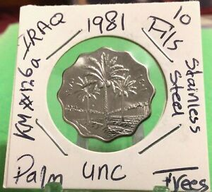 Iraq 10 fils 1981 Palms, Scalloped Shaped Coin UNC, SADDAM ERA. العراق