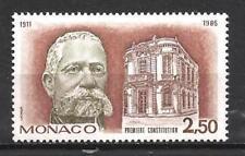 Monaco 1986 Yvert n°1532 neuf ** 1er choix
