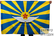 Soviet Air Force Flag