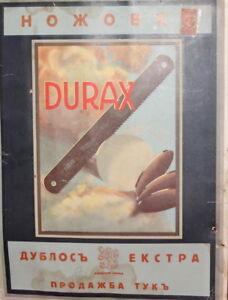 Antique Bulgarian Hack Saw Advertising Print Poster