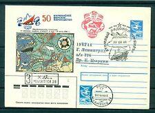 Russie - Russia - Enveloppe 1989 - Brise-glace Sibir
