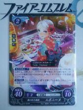 Fire Emblem 0 Cipher TCG - P10-007PR Nina/Eponine