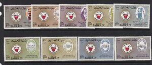 BAHRAIN 1983 AL KHALIFA DYNASTY SET NEVER HINGED MINT