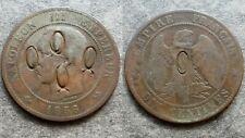 Contremarque 10 Centimes Napoléon III 1856 B