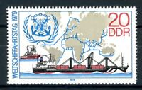 DDR MiNr. 2405 I postfrisch MNH Plattenfehler (PL222