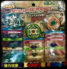 Beyblade BB-96 (Super Deck Set) ~ Takara Tomy ~