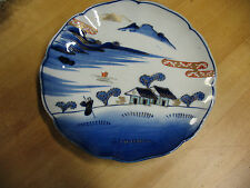 COBALT  GILDED  PLATE 7 & 1/4''  DIAMETER   UNMARKED  VINT. IMMACULATE