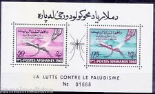 Afghanistan 1961 MNH SS, Fight against malaria, Disease, Health
