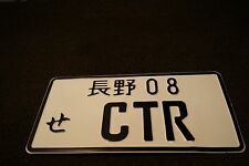 JAPANESE LICENSE PLATE ALUMINUM TAG JDM CTR