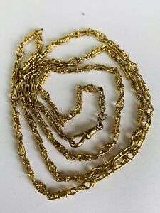 VINTAGE 18CT YELLOW GOLD HALF GUARD KNOTTED LINK MUFF CHAIN - 30 INCHES