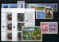 UNO New York Jahrgang 1991 postfrisch MNH (Q501