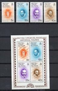 BRITISH VIRGIN ISLANDS STAMPS 1974 HISTORICAL FIGURES SG 312/15 & SG MS 316 MM