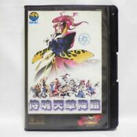SAMURAI SHODOWN 4 IV Amakusa's Revenge Ref/2712 NEO GEO AES  F/S retro game