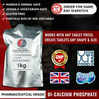 DI-CALCUIM PHOSPHATE FLOWING AGENT PHARMACEUTICAL POWDER