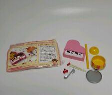 RARE RETIRED Re-ment Bento Contest #5 Piano Shaped Bento box Music Drum A80