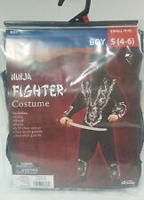 Halloween Costume Ninja Fighter Boy S (4-6) Fantasy Dress Up Outfit Play GD4