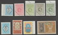 Greece revenue fiscal Cinderella stamps collection mix  ml457 --- MNH GUM