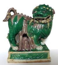 Ancien CHIEN FÔ terre cuite émaillée 19ème Chine Dynastie QING