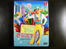 Japanese Drama Uta No Onii San DVD English Subtitle