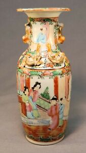Antique 19th c. Chinese Export Rose Medallion Canton Porcelain Vase Foo Dogs