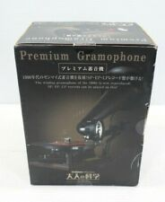 Gakken Premium otonano kagaku Adult Science Product Edition Premium Gramophone