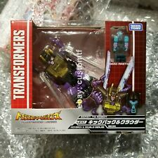 Takara Transformers Legends LG47 Insecticon Kickback & Clouder Headmasters*H3