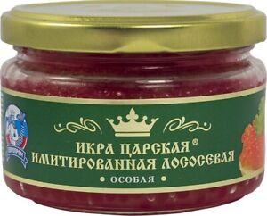 tsar russian red caviar 220g/7.76oz