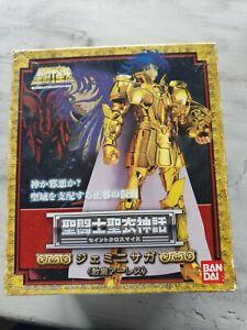 Figurine Bandai  Saint Seiya - Le Chevalier D'or des Gemeaux et Le Grand Pope A