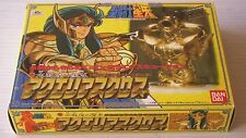 SAINT SEIYA VINTAGE: SAINT GOLD AQUARIUS CAMUS EXC BANDAI MADE IN JAPAN 1987