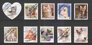 JAPAN 2016 FAMILIAR ANIMALS SERIES 2 (CATS & KITTENS) 82 YEN SET 10 STAMPS USED
