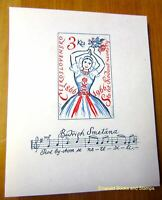 "EBS Czechoslovakia 1966 - Smetana ""The Bartered Bride"" centenary Block 23 MNH**"